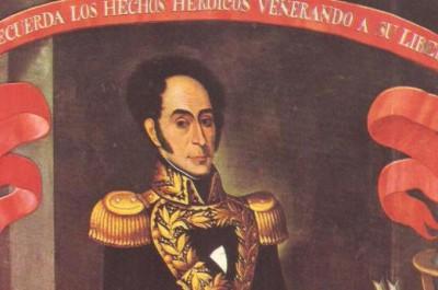 Le culte rendu à Bolívar, libérateur de l'Amérique latine