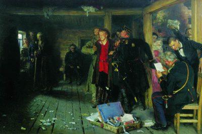 Au nom du peuple: se révolter en Russie tsariste (1825-1917)