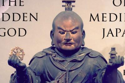 Méditation bouddhique et neurosciences